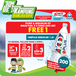 1 May 2018 – 30 June 2018 <p>Pump 3 times of RM50 fuel and redeem a bottle of 1.5L 100PLUS for FREE!</p>