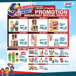 1 July 2018 – 31 August 2018<br><p>61st Merdeka Promosi Hebat!</p>