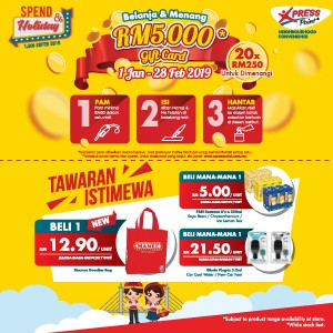 1 January – 28 February 2019<br><p>Stand a chance to win a RM 5,000 worth of Gift Cards with just 3 simple steps! Hurry to the nearest Xpress Point stations to win!</p>