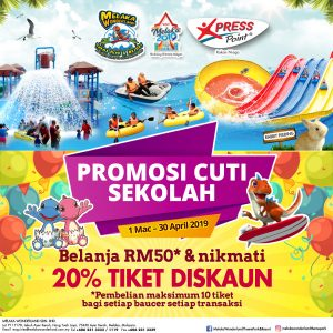 1 March – 30 April 2019<br><p>Spend RM50 at Caltex with Xpress Point to enjoy 20% discount at Melaka Wonderland</p>