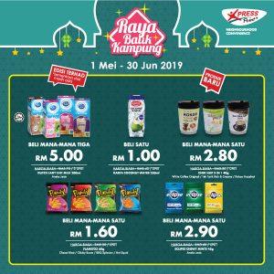 1 May – 30 June 2019<br><p>Raya Balik Kampung</p>