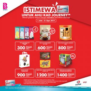 1 July – 31 August 2019<br><p>Enjoy special rewards with Caltex JOURNEY™ Card</p>