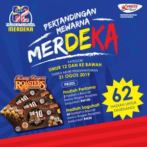 1 July – 31 August 2019<br><p>62nd Merdeka Colouring Contest</p>