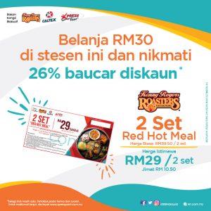 1 September – 31 October 2019 <br><p>Enjoy 26% off Kenny's Red Hot Meal!</p>