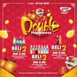 1 January – 29 February 2020 <br><p>Double Happiness! </p>
