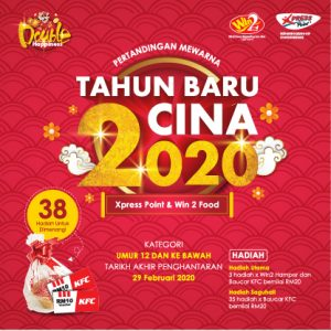1 January – 29 February 2020 <br><p>'Tahun Baru Cina' 2020 Colouring Contest  Stand a chance to win 38 prizes!</p>