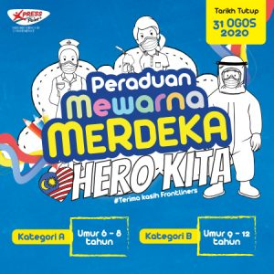 1 July – 31 August 2020 <br><p>Merdeka Coloring Contest! Stand a chance to win 42 prizes! </p>