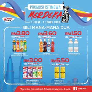 1 July – 31 August 2020 <br><p>Promosi Istimewa Merdeka</p>