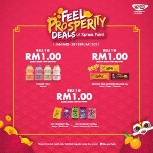 1 January  – 28 February 2021 <br><p>Feel Prosperity Deals at Xpress Point</p>