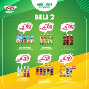 1 May  – 30 June 2021<br><p>MAY – JUNE PROMOTION</p>