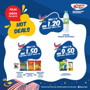 1 July – 31 August 2021<br><p>JULY – AUGUST PROMOTION</p>